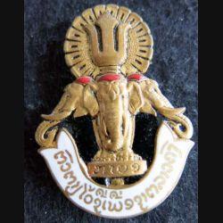 1° BIL : insigne du 1° bataillon d'infanterie du Laos en émail de fabrication Drago Romainville Déposé