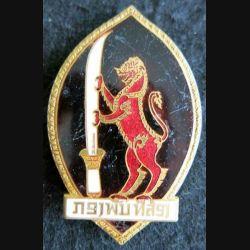 2° BIL : insigne du 2° bataillon d'infanterie du Laos en émail de fabrication Drago Olivier Métra Déposé