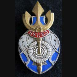 DONG HENE : insigne de l'école d'officiers de Dong Hene au Laos en émail de fabrication Drago Paris