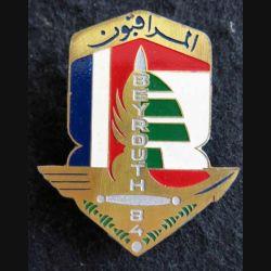 LIBAN : insigne métallique des observateurs français à Beyrouth en 1984 de fabrication locale peinte