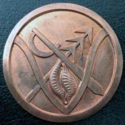 Inconnu : Matrice en cuivre épais d'insigne inconnu