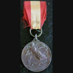 ESPAGNE : Médaille franquiste espagnole du 18 juillet 1936 d'Alzamiento (223)
