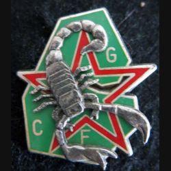 DJIBOUTI : Insigne métallique du groupement commando des frontières GCF