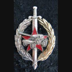 DJIBOUTI : Insigne métallique de l'ABC des forces armées de Djibouti Drago Paris