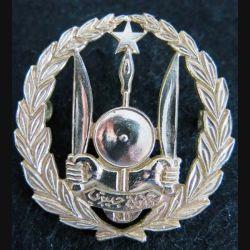 DJIBOUTI : Insigne de béret métallique des forces armées de Djibouti RD fabrication locale