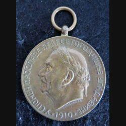 MONTENEGRO : médaille commémorative du Jubilé de Nicolas Ier par Schwartz et Prince, en bronze doré 1860-1910