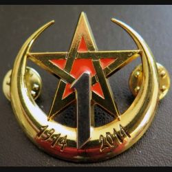 1° RS : insigne du centenaire du 1° Spahis bataillon 1914 - 2014 de fabrication Arthus Bertrand
