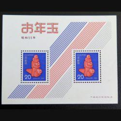 JAPON NIPPON : Planche de 2 timbres neufs japonais 1980