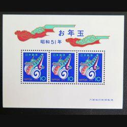 JAPON NIPPON : Planche de 3 timbres neufs japonais 1976