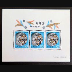 JAPON NIPPON : Planche de 3 timbres neufs japonais 1973