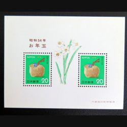 JAPON NIPPON : Planche de 2 timbres neufs japonais 1979