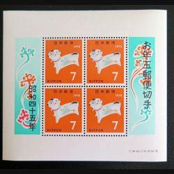 JAPON NIPPON : Planche de 4 timbres neufs japonais 1970