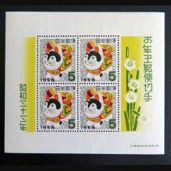 JAPON NIPPON : Planche de 4 timbres neufs japonais 1958