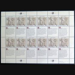 UN ONU : Planche de 12 timbres neufs de l'ONU Human Rights article 7
