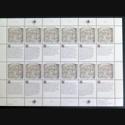 UN ONU : Planche de 12 timbres neufs de l'ONU Human Rights article 10