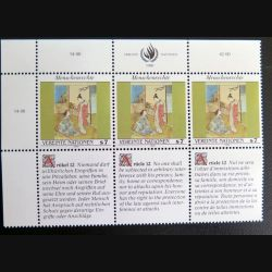 UN ONU : Planche de 3 timbres neufs de l'ONU Human Rights article 12