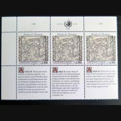 UN ONU : Planche de 3 timbres neufs de l'ONU Human Rights article 10