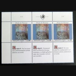 UN ONU : Planche de 3 timbres neufs de l'ONU Human Rights article 9