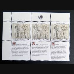 UN ONU : Planche de 3 timbres neufs de l'ONU Human Rights article 7