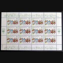 UN ONU : Planche de 12 timbres neufs de l'ONU United Nations Day 1987