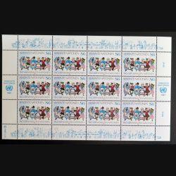 UN ONU : Planche de 12 timbres neufs de l'ONU Tag der verenten nationen 1987