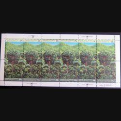 UN ONU : Planche de 12 timbres neufs de l'ONU survival of the forests 1988