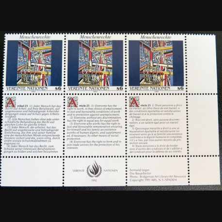 UN ONU : Planche de 3 timbres neufs de l'ONU Human Rights article 23