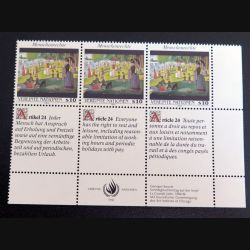 UN ONU : Planche de 3 timbres neufs de l'ONU Human Rights article 24