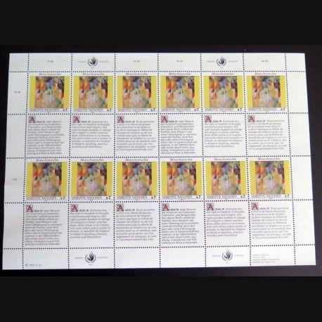 UN ONU : Planche de 12 timbres neufs de l'ONU Human Rights article 18