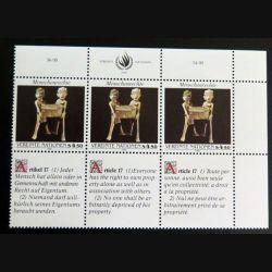 UN ONU : Planche de 3 timbres neufs de l'ONU Human Rights article 17