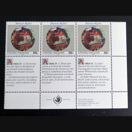 UN ONU : Planche de 3 timbres neufs de l'ONU Human Rights article 13