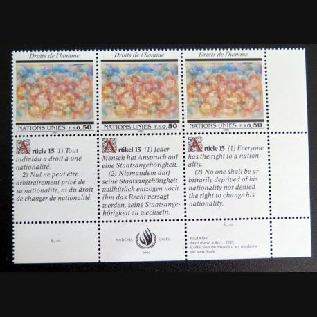 UN ONU : Planche de 3 timbres neufs de l'ONU Human Rights article 15