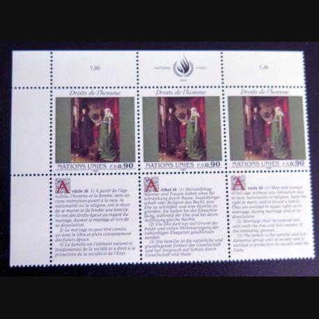 UN ONU : Planche de 3 timbres neufs de l'ONU Human Rights article 16