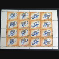 BULGARIE : Planche de 16 timbres neufs de l'affiche d'exposition Philaserdica 1979 à Sofia