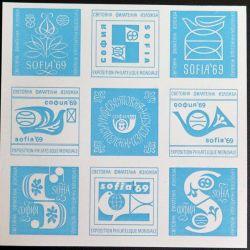 BULGARIE : Planche de 9 timbres neufs de l'exposition philatélique mondiale 1969 à Sofia
