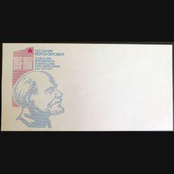 DDR : enveloppe 1917-1967 50 jahre Roter Oktober jubilaums briefmarken ausstellung Karl Marx Stadt 6.10 - 15.10.1967