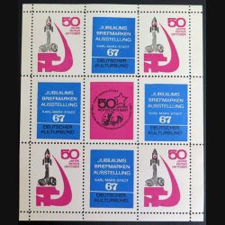 DDR : planche de 9 timbres 50 jahre Roter Oktober jubilaums briefmarken ausstellung Karl Marx Stadt 1967