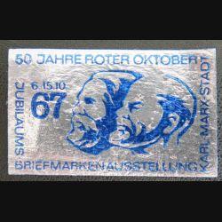 DDR : timbre ? 50 jahre Roter Oktober jubilaums briefmarken ausstellung Karl Marx Stadt 6.10 - 15.10.1967