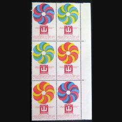 TCHEKOSLOVAQUIE : Planche de 6 timbres neufs de l'exposition mondiale des timbres à Prague 1968