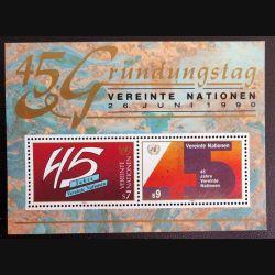 UN ONU : planche de 2 timbres neufs de l'ONU 45° Anniversaire le 26 juin 1990