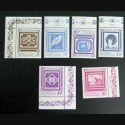 UN ONU : 6 timbres neufs sur le 40° Anniversaire de l'ONU