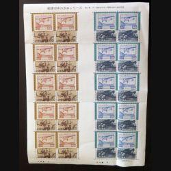 JAPON : Planche de 20 timbres neufs sur l'histoire du timbre japonais aviation