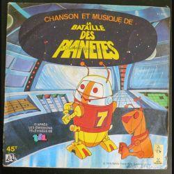 DISQUE 45 TOURS : Chanson et musique de la Bataille des Planètes (C177)