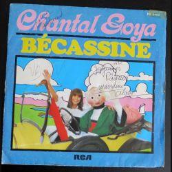 DISQUE 45 TOURS : Chantal Goya chante Bécassine (C177)
