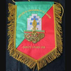 13° DBLE : fanion de la CCL de la 13° Demi Brigade de la Légion Etrangère Emirat arabes unis en tissu brodé en fil doré