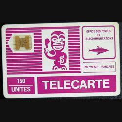 TELECARTE : télécarte polynésie française fushia rare numérotée 11496 dos blanc
