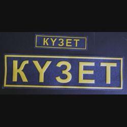 Insigne tissu d'agence de sécurité et de garde russe (2 pièces)