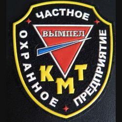 Insigne tissu d'agence de sécurité et de garde russe