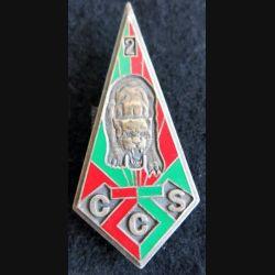 2° REI : Insigne métallique de la 2° compagnie du 2° régiment étranger d'infanterie LR Paris