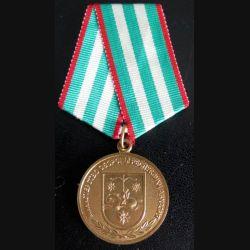 ABKHAZIE : Médaille pour soutenir la Paix en Abkhazie